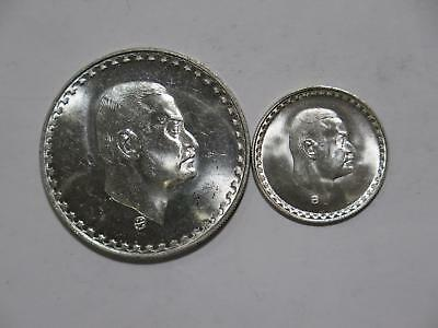 Egypt Pound Piastres 1970 President Nasser Type Silver World Coin Collection Lot
