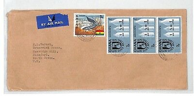 BT3 1975 Ghana Metric System Commercial Air Mail Cover {samwells}PTS