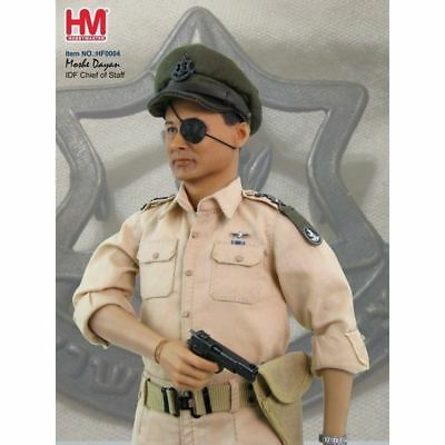 Hobby Master 1/6 Figure HF0004 Israeli Defence Force Chief of Staff Moshe Dayan