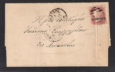 CYPRUS RARE 1880 ENTIRE LETTER with 1d RED SG 2 CANCEL LIMASSOL 975 to NICOSIA