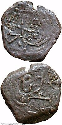 Spain Colonial Pirates Coin Ae Philip Iv Counter Mark 8 Maravedis  Cuenca 1652