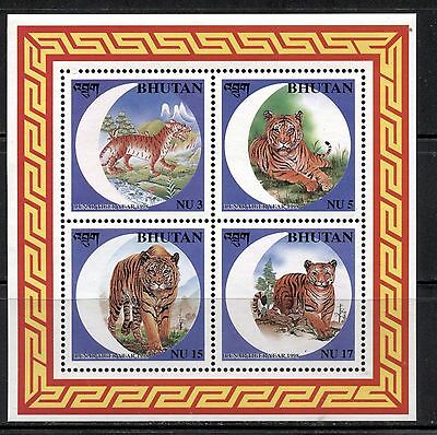 CHINESE NEW YEAR OF THE TIGER ON BHUTAN 1998 Scott 1187, MNH