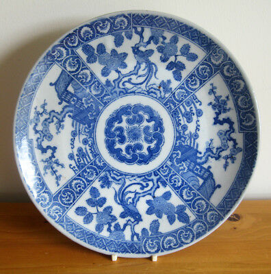 "Pretty Vintage Chinese Blue & White Plate - 25cm/10"" Diameter"