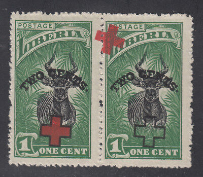 Liberia # B3 Mint Pair One Misplaced Red Cross 1918 Issue Fauna Antelope