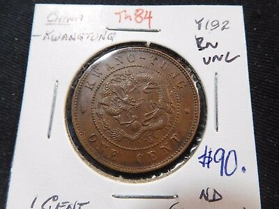 INV #Th84 China Kwangtung 1900-1906 1 Cent UNC Brown