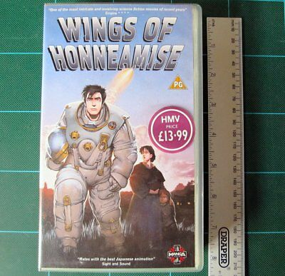 VHS tape UK PAL - Wings Of Honneamise (1987) - Condition Pristine
