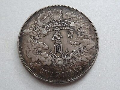 1911 China Empire Silver One Dollar