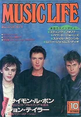 Duran Duran - Clippings From Japanese Magazine Music Life October 1985