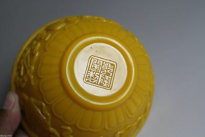 Fine Chinese Antique Carved Yellow Peking Glass Bowl Marked Qianlog