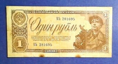 RUSSIA: 1 x 1 Rouble Banknote (1938)  - Very Fine Condition