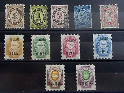 RUSSIA LEVANT Colonies Old Classic Stamps - Used  / Mint MH - VF - r59e4071