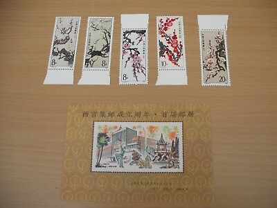 China small lot of mint stamps 1984 and 1985 MNH