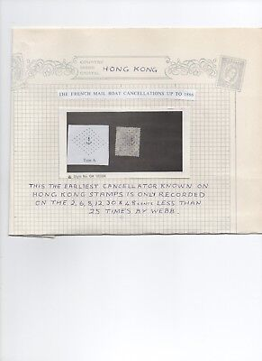 Hong Kong Qv Stamps Postmark Interest  French Mail Boat