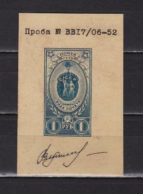++ 1952 SK 1609 Orders 1 Rub Nominal in Light Blue Colour Thick Paper