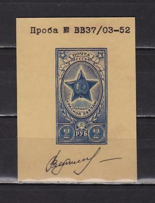 ++ 1952 SK 1610 Orders 2 Rub Nominal in Dark Blue Colour Thick Paper