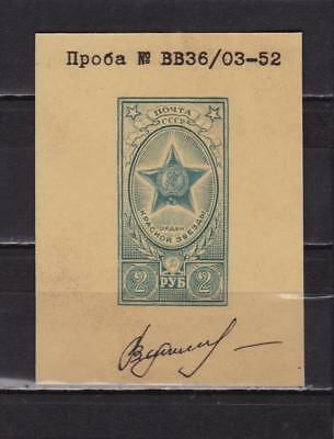 ++ 1952 SK 1610 Orders 2 Rub Nominal in Light Blue Colour Thick Paper