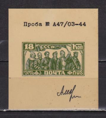 ++ 1927 SK 207 Revolution 18 Kop Nominal in Green Colour Thick Paper