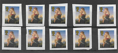 10 GB Unfranked 2nd class security Christmas stamps on paper. Ref 2017/034.