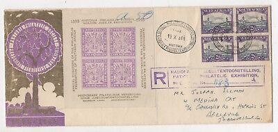 Pretoria Philatelic 1948 Golden Jubilee Exhibition illustrated cover + cachet.