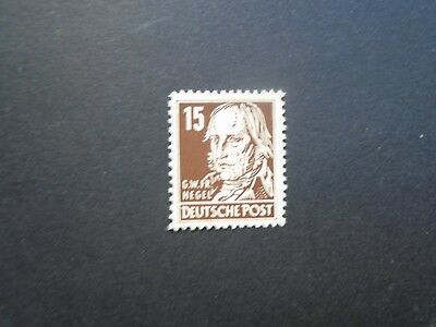 1953 Famous Men 15Pf Wz Posthorn Vf Mnh Ddr Germany Deutschland B663.40 0.99$