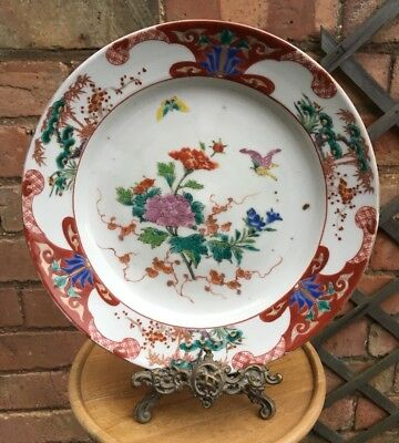 Antique 19th Century Chinese Imari Pattern Hand Painted Soup Dish Plate Bowl
