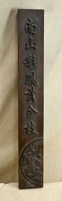 Antique Chinese Carved Catawba Wood Paperweight For Ink Painting, Calligraphy