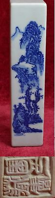 """Chinese Canton Blue White Porcelain Wax Seal Stamp - 4 7/8"""" H. Symbols&scenes"""