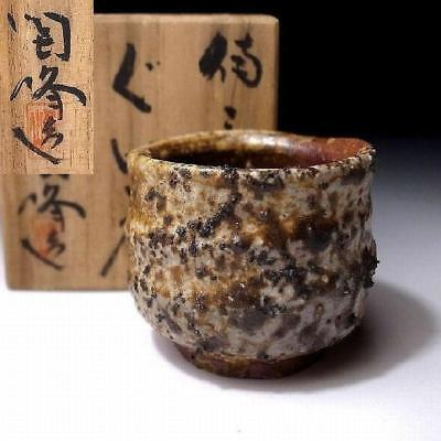 VD1: Japanese Sake cup, Bizen ware by Famous Potter, Toho Kimura, Firewood