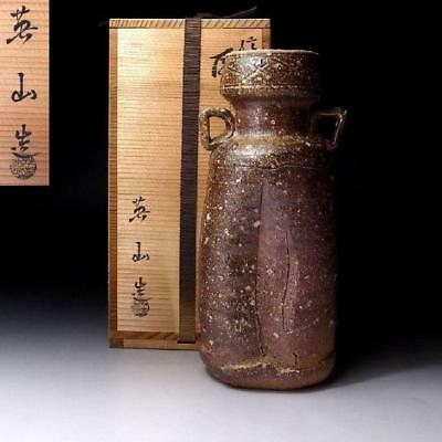 VP2:  Japanese Vase of Shigaraki Ware by Human Cultural Treasure, Eizan Okuda