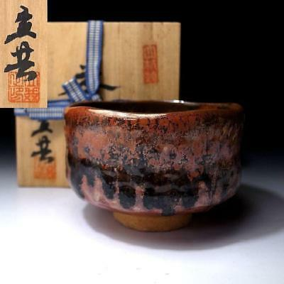 VF9: Vintage Japanese pottery tea bowl, Tanba Ware with Signed wooden box
