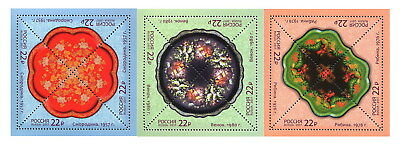 Russia 2017 2271-4 Applied arts and crafts of Russia Zhostovo painting 3 m/s MNH