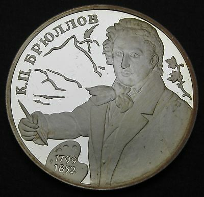 RUSSIA 2 Roubles 1999 Proof - Silver - K. P. Bryulov - 562