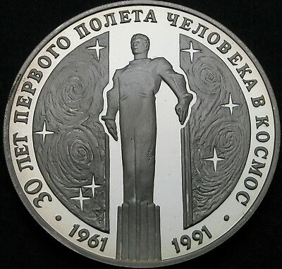 RUSSIA (Soviet Union) 3 Roubles 1991 Proof - Silver - Y. Gagarin Monument 1146 ¤