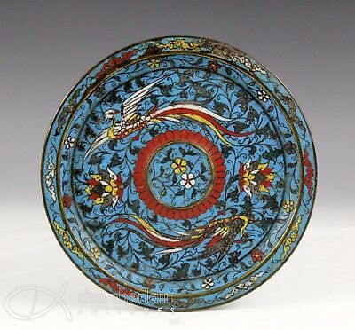 Antique Ming Dynasty 16C Chinese Cloisonne Cup Stand With Phoenix - Rare