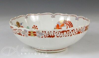 Antique 18C Japanese Kakiemon Porcelain Bowl