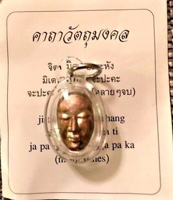 Real powerful Phra Ajarn O intense God of death charming mask amulet!