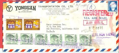 Korea 200w Strip of 6 + on Registered cover SEOUL NAM YEONG Roller Cancl  USA gt