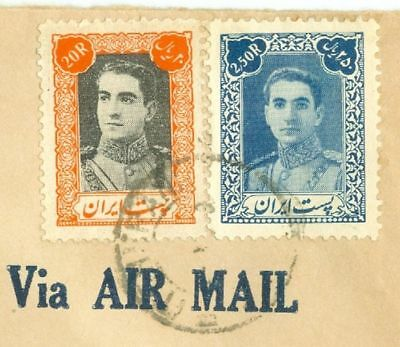 Middle East PERSIA 20r + 2.50r used on cover to USA  gtc