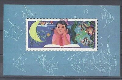 Chin Stamp M 1979 T41 Study of Science from Childhood S/S