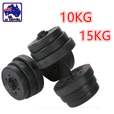 10KG 15KG Adjustable Dumbbell Weight Set Home Gym Fitness Exercise OYST711