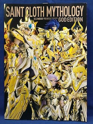Saint Cloth Mythology God Edition Japanese Book Seiya Soul Of Gold Figure 2016