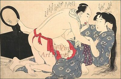 Japanese Art Print: JAPANESE SHUNGA ART PRINT Reproduction No. 5 by Utamaro