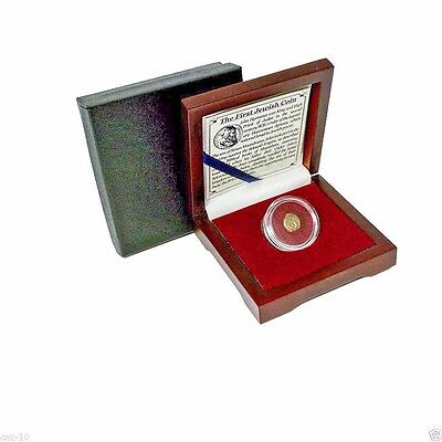 The First Jewish Coin 35 BC by King John Hyrcanus I of Judea,Boxed & Certificate