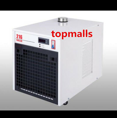 1600W Industrial Water Cooled Chiller Cool Cooling Water Machine 220V 50Hz