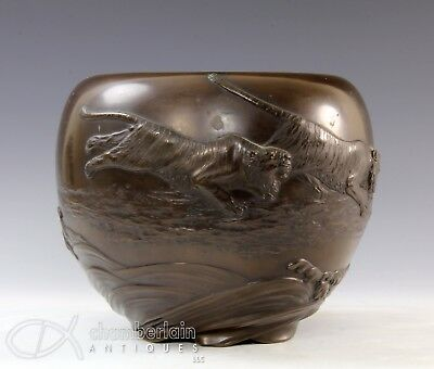 Wonderful Antique Japanese Bronze Bowl Pot W Relief Tigers Attacking Buffalo