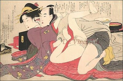Japanese Art Print: JAPANESE SHUNGA ART PRINT Reproduction No. 8 by Utamaro