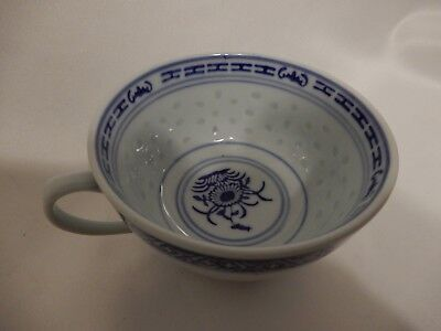 Rice Pattern Porcelain Blue White Tea Coffee Cup with Handle