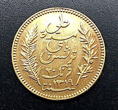 "1319/1901 A -Tunisia 20 Francs Gold Coin (AGW 0.1867 Oz) ""XF""  KM#: 227"