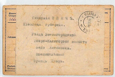 BM318 1916 WW1 Ljubljana Austria Empire Card SLOVENIAN POW Forwarded RUSSIA PTS