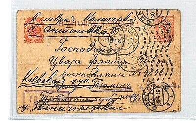 BM335 1916 WW1 Ljubljana Austria Empire Card Slovenia PTS